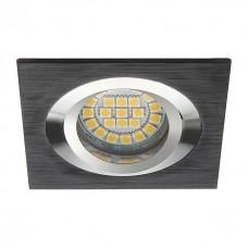 Kanlux 18289 SEIDY CT-DTL50-B,  beépithető lámpa