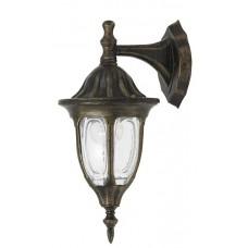 Rábalux 8371 Milano, Kültéri fali lámpa