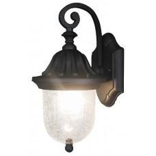 Rábalux 8387 Sydney, Kültéri fali lámpa